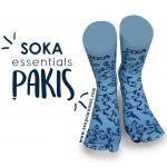Kaos Kaki Essential Pakis, Uniq dan indah