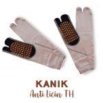 Kanik Anti Licin TH Panjang/Pendek Coklat Cocok Untuk Travelling