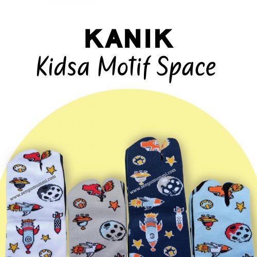 Kanik Kidsa Motif Space